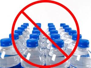 Single use plastic water bottles